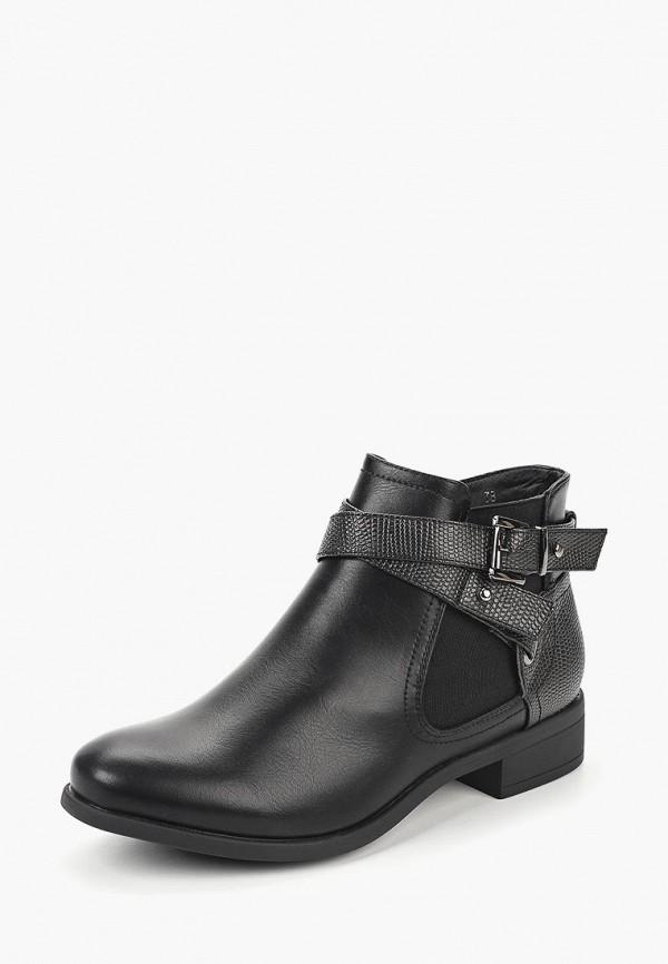 Ботинки Mada-Emme