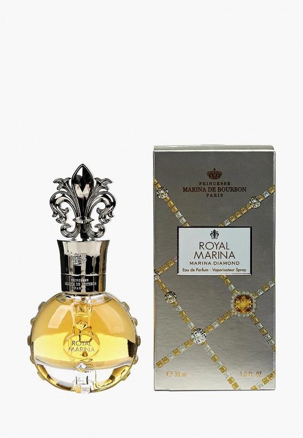 Парфюмерная вода Marina de Bourbon Marina de Bourbon MA133LWOYF53 marina de bourbon marina de bourbon миниатюра 7 5 мл