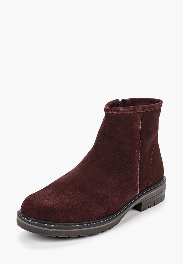 Ботинки Marco Tozzi Marco Tozzi MA143AWBUIM5 цены онлайн
