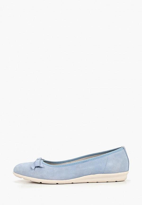женские балетки marco tozzi, голубые
