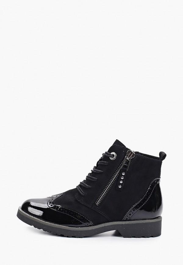 все цены на Ботинки Marco Tozzi Marco Tozzi MA143AWFPLU0 онлайн