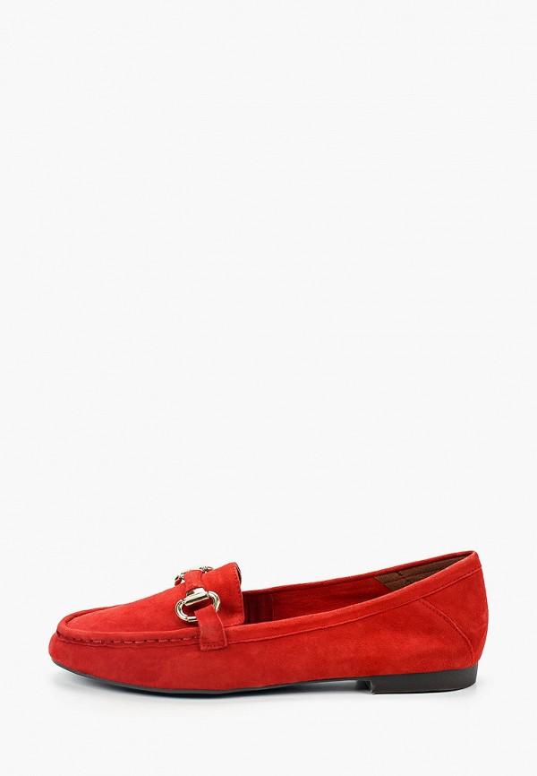 женские лоферы marco tozzi, красные