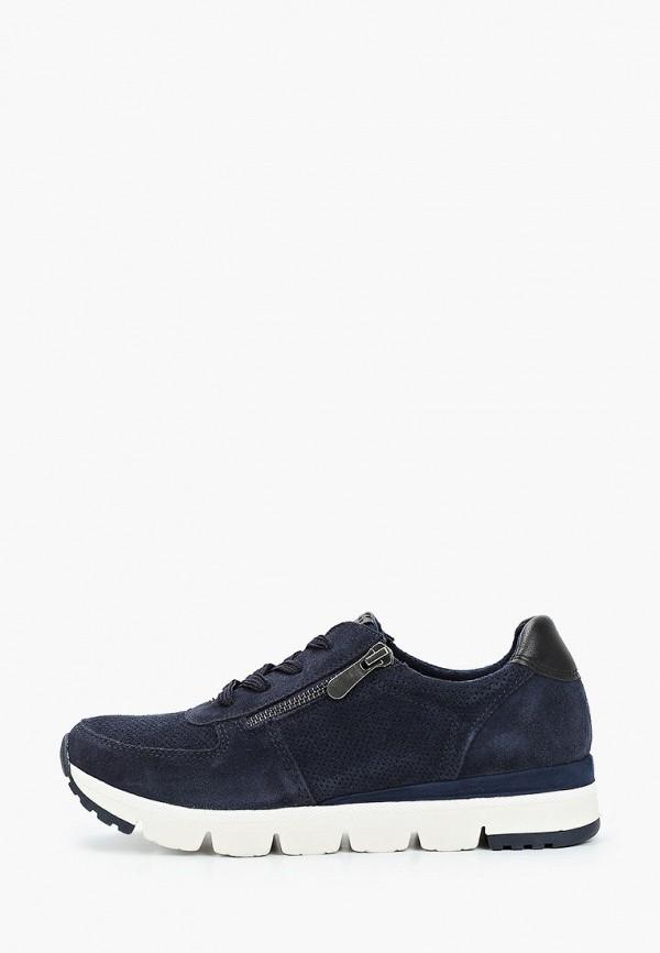женские кроссовки marco tozzi, синие