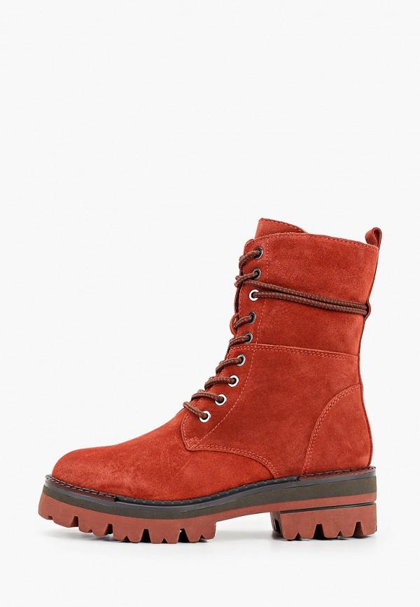 женские ботинки marco tozzi, оранжевые
