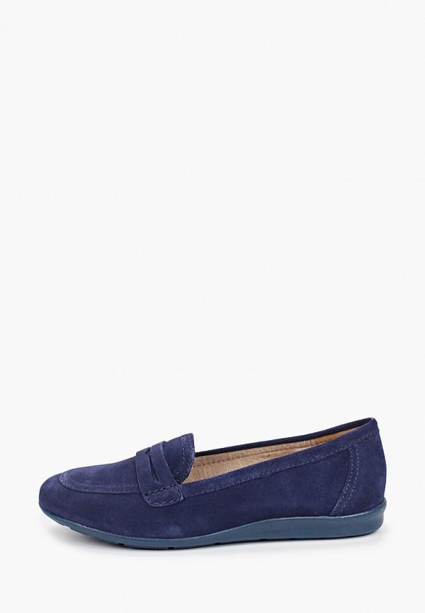 женские лоферы marco tozzi, синие