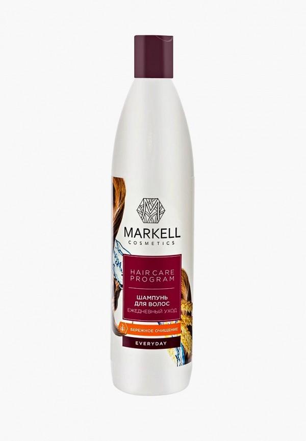 Шампунь Markell Markell MA155LWEAZR7 шампунь markell markell ma155lwfepb4