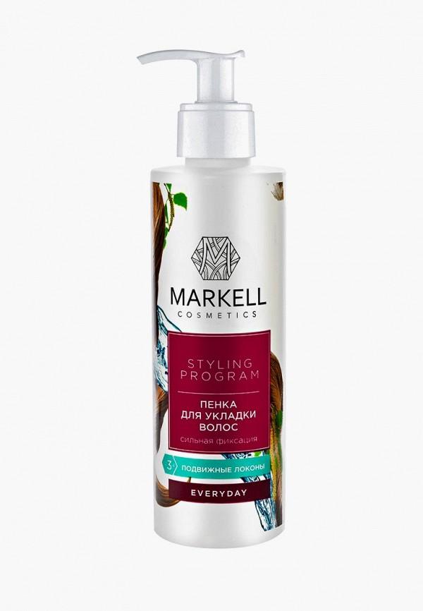цена Пена для укладки Markell Markell MA155LWEAZS1