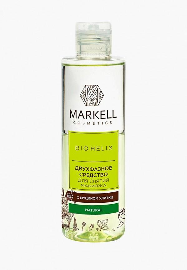 женская жидкость для снятия макияжа markell cosmetics