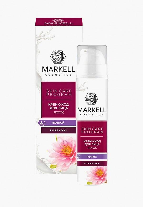 Крем для лица Markell Markell MA155LWEAZS7