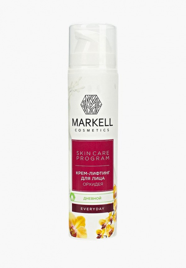 цена Крем для лица Markell Markell MA155LWEAZS8