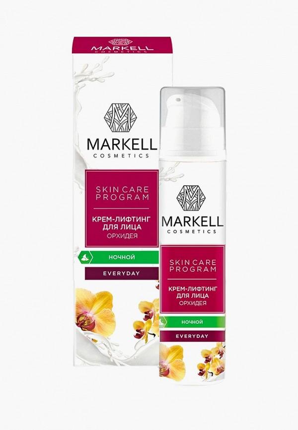 крем для лица markell cosmetics