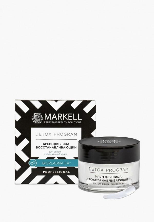 Крем для лица Markell Markell MA155LWFEPA1 lipikar крем для лица