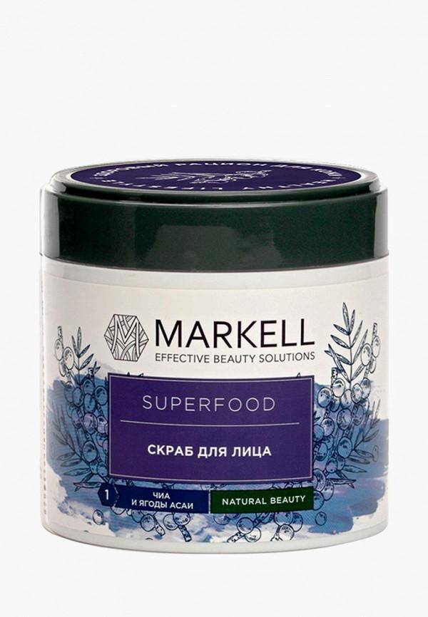 скраб markell cosmetics