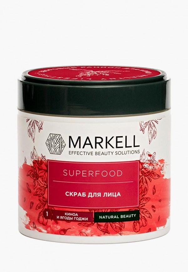 Скраб для лица Markell Markell MA155LWFEPA5