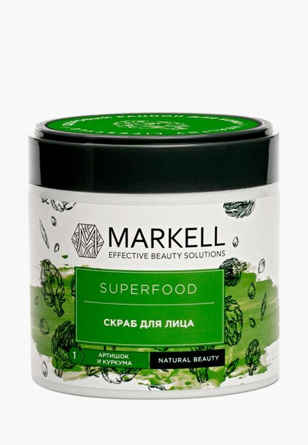 Скраб для лица Markell Markell MA155LWFEPA6 тоник для лица markell markell ma155lwfeub8
