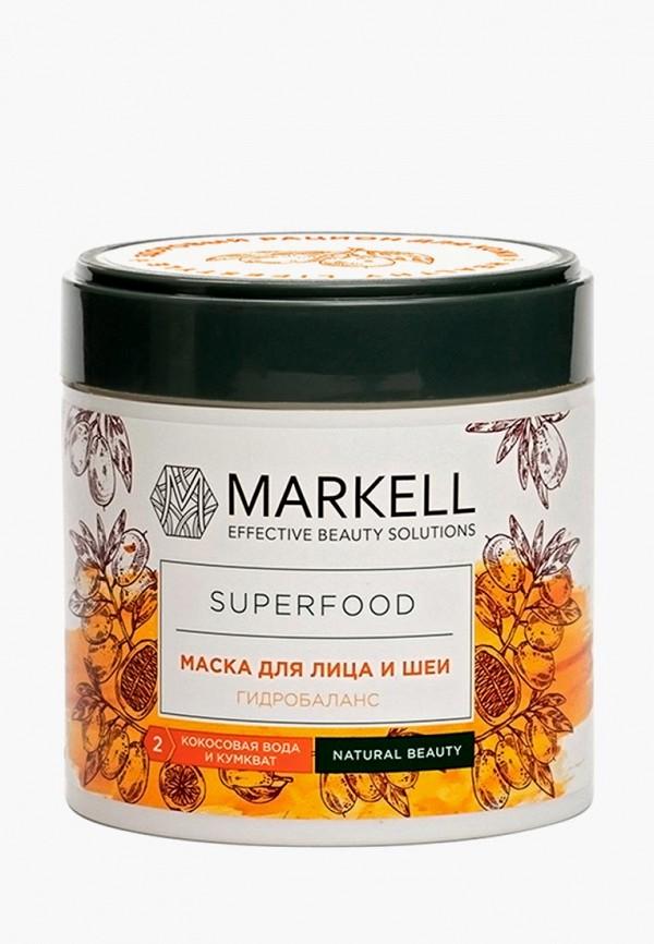 Маска для лица Markell Markell MA155LWFEPB0 цена