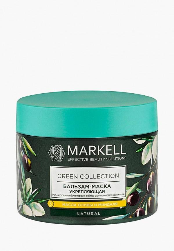 бальзам markell cosmetics