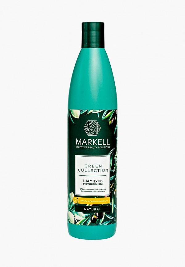 Шампунь Markell Markell MA155LWFEPB3 шампунь markell markell ma155lwfepb4