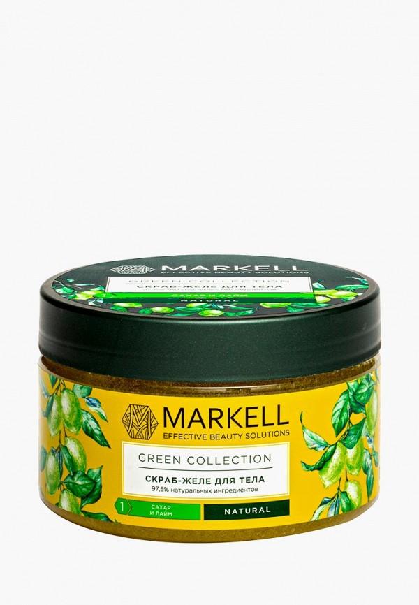 Скраб для тела Markell Markell MA155LWFEPB8 шампунь markell markell ma155lwfepb4
