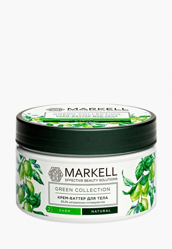 Крем для тела Markell Markell MA155LWFEPC5 крем для тела huilargan крем для тела