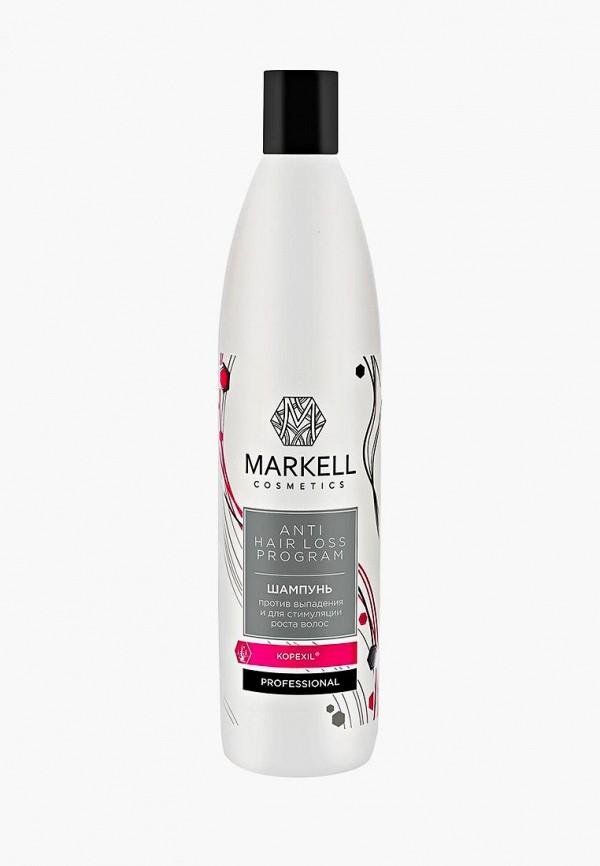 шампунь markell cosmetics