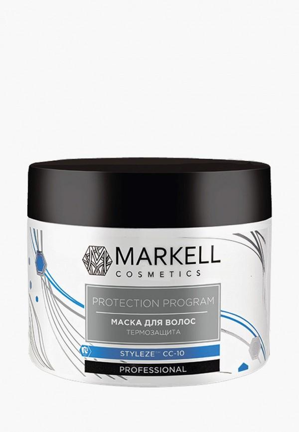 Купить Маска для волос Markell, Markell 15794 PROFESSIONAL МАСКА ДЛЯ ВОЛОС ТЕРМОЗАЩИТА, 290 г, ma155lwfetw8, Весна-лето 2019