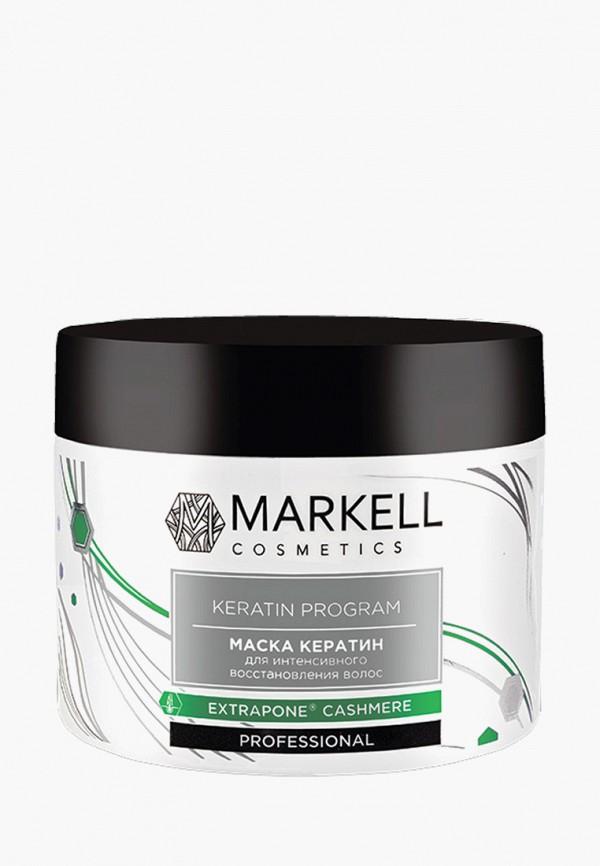 Купить Маска для волос Markell, Markell 15770 PROFESSIONAL МАСКА КЕРАТИН ДЛЯ ИНТЕНСИВНОГО ВОССТАНОВЛЕНИЯ ВОЛОС, 290 Г, ma155lwfetx2, белый, Весна-лето 2019