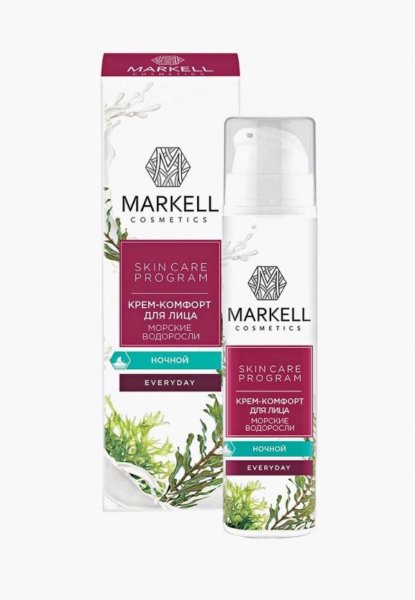 Крем для лица Markell Markell MA155LWFETX4 цена