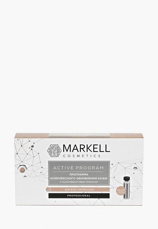 Купить Крем для лица Markell, Markell 16296 PROFESSIONAL ПРОГРАММА КОМПЛЕКСНОГО ОБНОВЛЕНИЯ КОЖИ С МУЛЬТИФРУКТОВЫМ ПИЛИНГОМ, 2 МЛ Х, ma155lwfetx9, белый, Весна-лето 2019