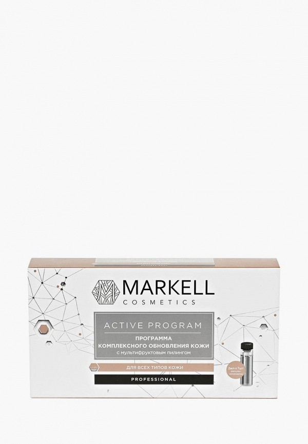Крем для лица Markell Markell MA155LWFETX9 lipikar крем для лица