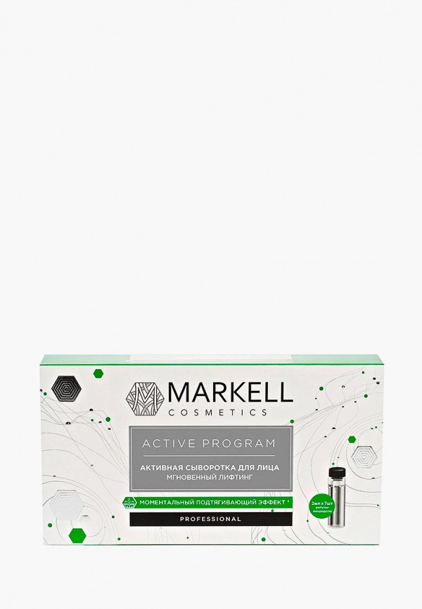 Сыворотка для лица Markell Markell MA155LWFETY0 цена