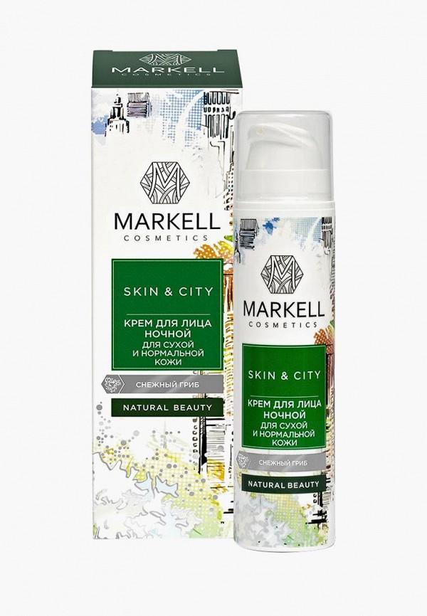 цена Крем для лица Markell Markell MA155LWFETY5