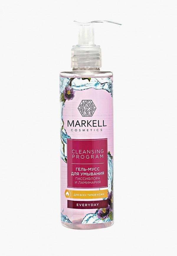 Гель для умывания Markell Markell MA155LWFETY9 гель для ежедневного умывания cleanmat 225 мл premium home work