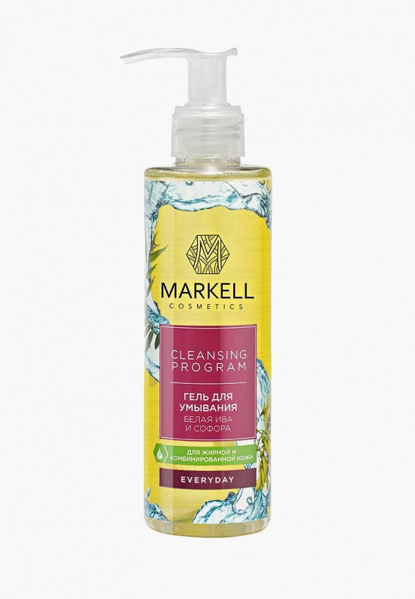 Гель для умывания Markell Markell MA155LWFETZ1 цена