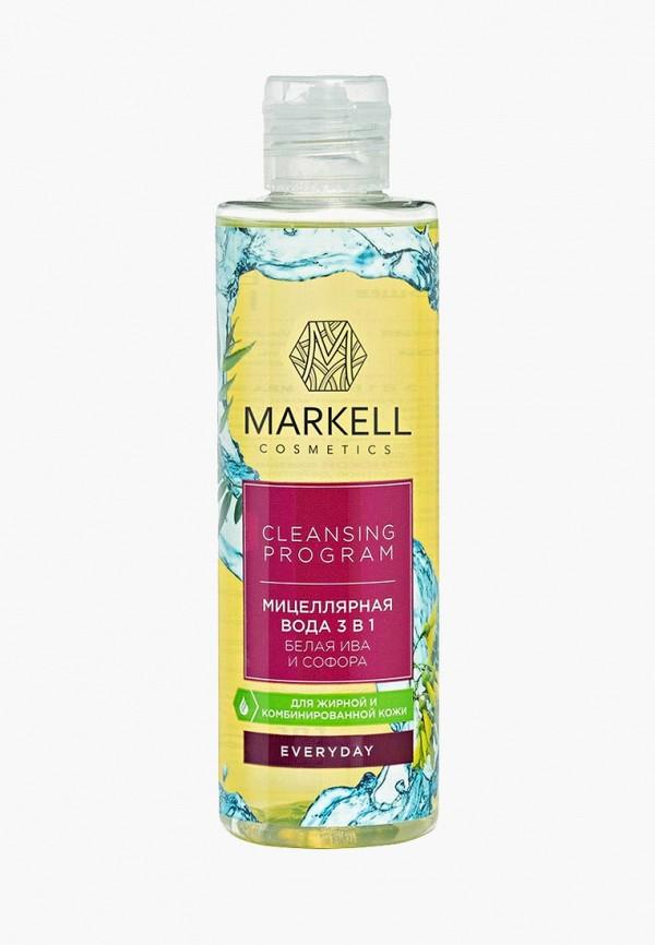 женская мицеллярная вода markell cosmetics