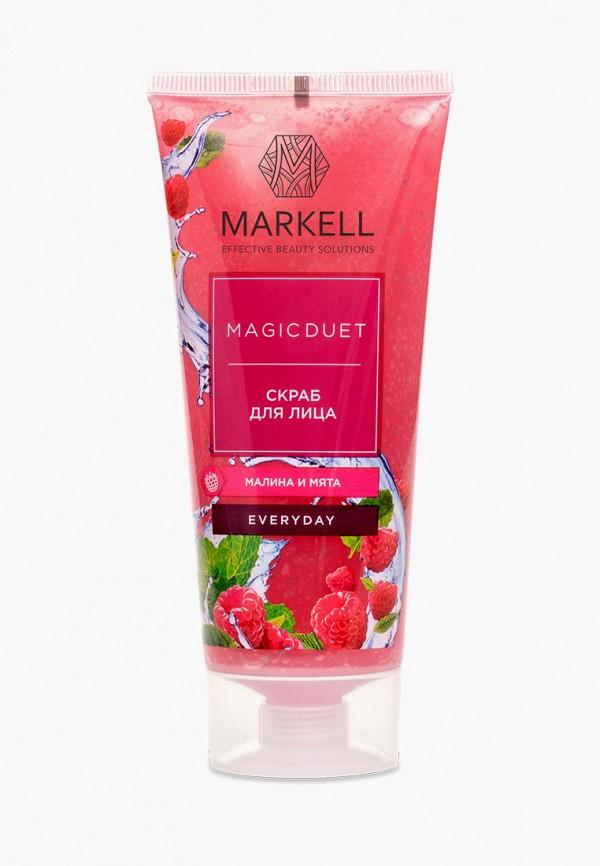 Скраб для лица Markell Markell MA155LWFETZ5 тоник для лица markell markell ma155lwfeub8