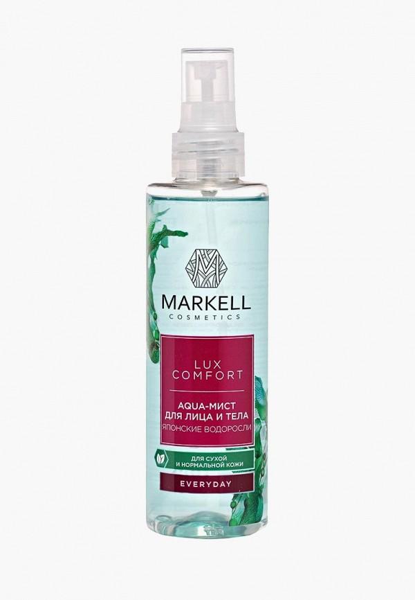Спрей для лица Markell Markell MA155LWFEUA3 тоник для лица markell markell ma155lwfeub8