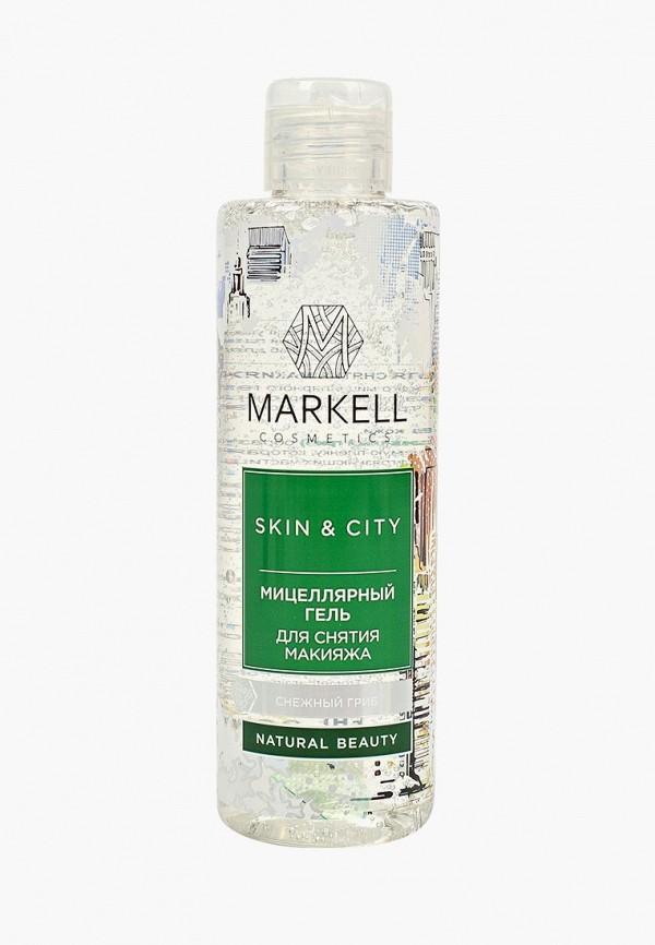 Мицеллярный гель Markell Markell MA155LWFEUA5 шампунь markell markell ma155lwfepb4