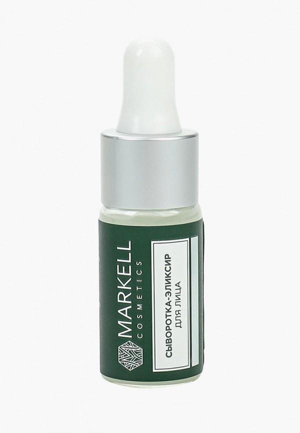 Сыворотка для лица Markell Markell MA155LWFEUB0 тоник для лица markell markell ma155lwfeub8