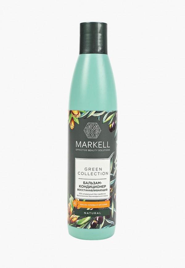Бальзам для волос Markell Markell 17156 БАЛЬЗАМ-КОНДИЦИОНЕР ДЛЯ ВОЛОС ВОССТАНАВЛИВАЮЩИЙ, 200 МЛ