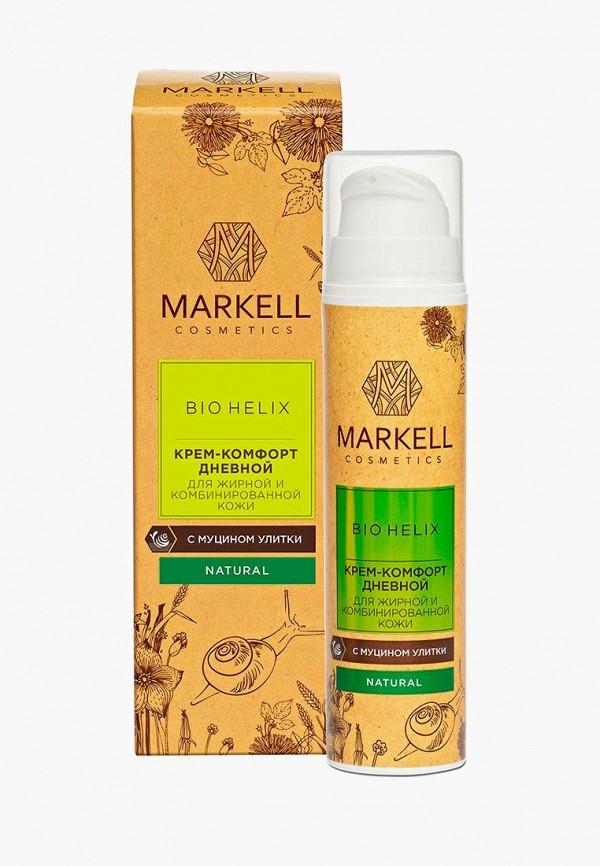 Крем для лица Markell Markell MA155LWFEUB3 lipikar крем для лица