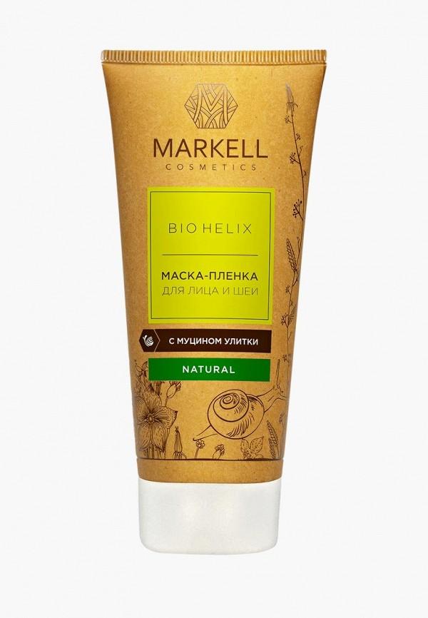 Маска для лица Markell Markell 13400 BIO-HELIX МАСКА-ПЛЕНКА ДЛЯ ЛИЦА И ШЕИ С МУЦИНОМ УЛИТКИ, 100 МЛ
