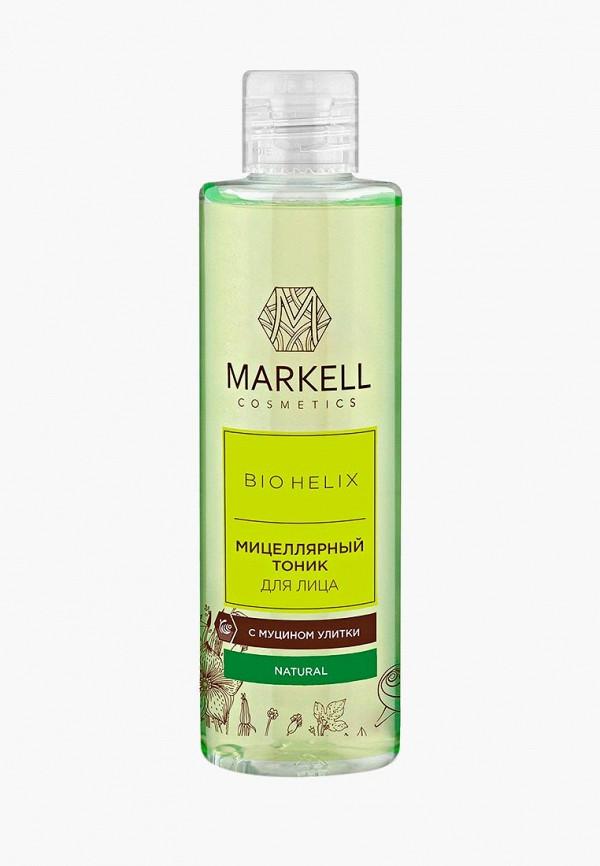 Тоник для лица Markell Markell 14605 BIO-HELIX МИЦЕЛЛЯРНЫЙ ТОНИК ДЛЯ ЛИЦА С МУЦИНОМ УЛИТКИ, 200 МЛ