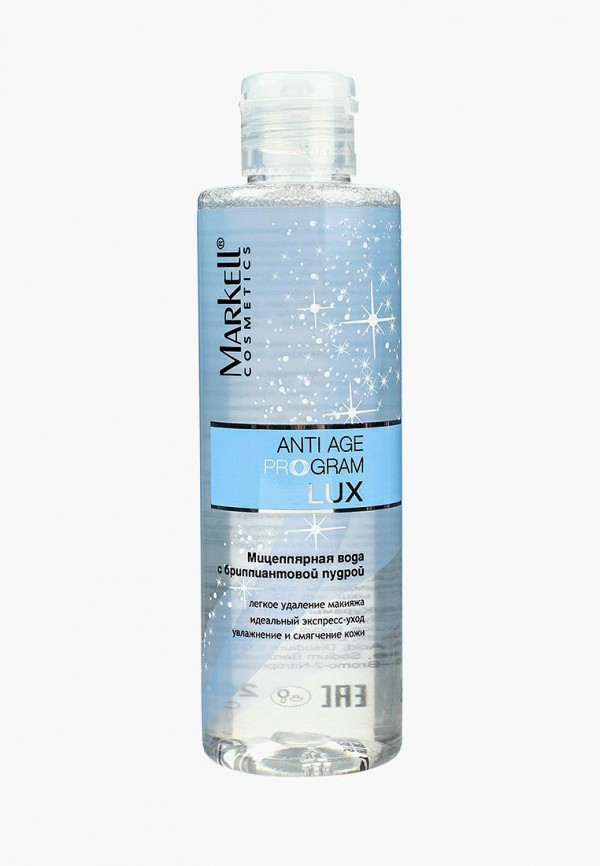Мицеллярная вода Markell Markell MA155LWPLK58