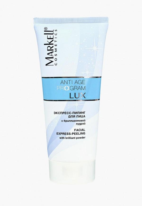 Скраб для лица Markell Markell MA155LWPLK60 мицеллярная вода markell markell ma155lwplk58
