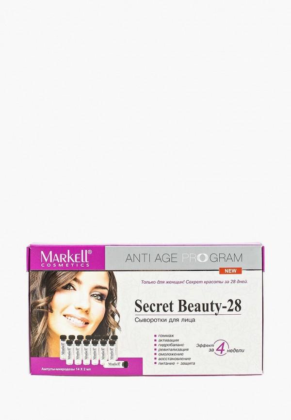 Сыворотка для лица Markell Markell MA155LWPLK67 markell маска для лица регенерирующая magic duet 115 г