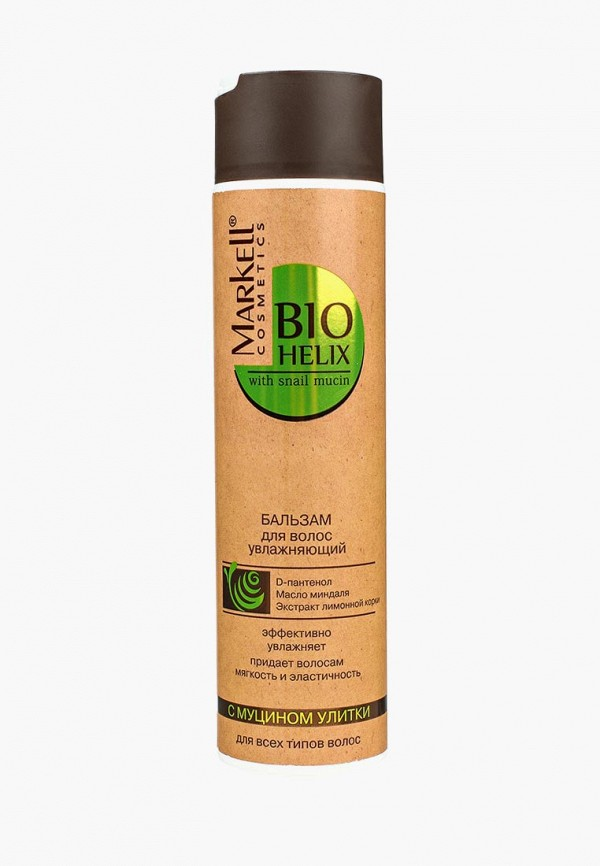Бальзам для волос Markell Markell MA155LWPLK81