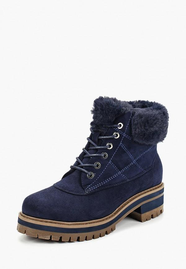 женские ботинки marquiiz, синие