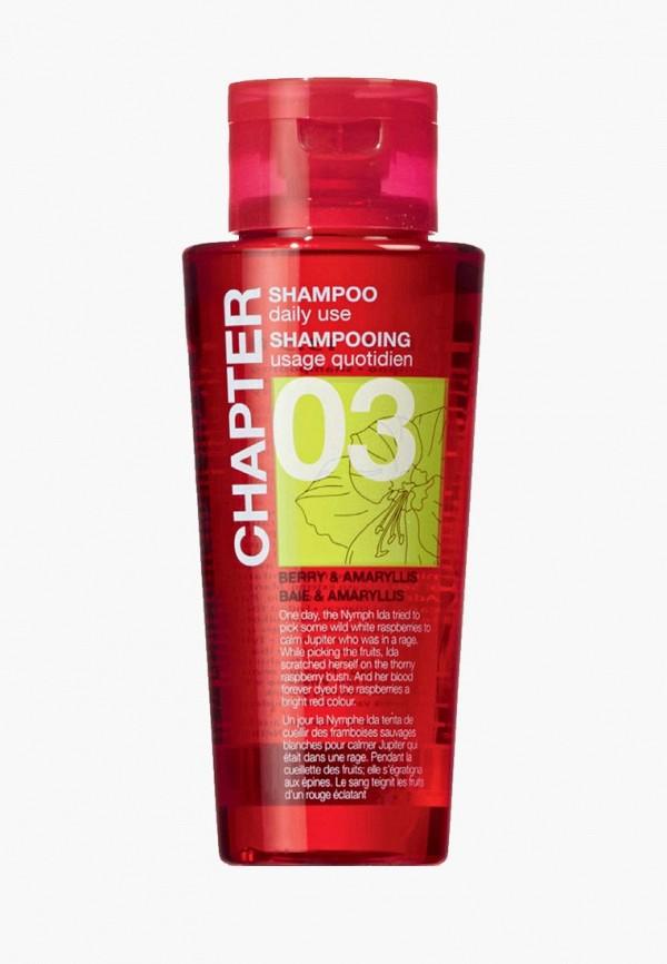 Шампунь Mades Cosmetics Mades Cosmetics MA166LWCJZG0 шампунь mades cosmetics mades cosmetics ma166lwvir54