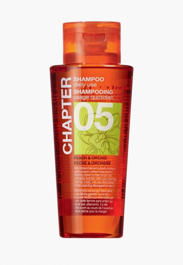 Шампунь Mades Cosmetics Mades Cosmetics MA166LWCJZG1